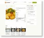 甘辛♡こってり♡豆腐ステーキ by 腹の上のポニョポニョ [クックパッド] 簡単おいしいみんなのレシピが159万品