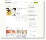 タモリ風★たらこスパゲティ by まりっぺぽん [クックパッド] 簡単おいしいみんなのレシピが168万品
