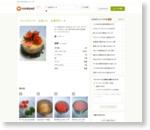 バレンタインや お祝いに お寿司ケーキ by おゆきママ [クックパッド] 簡単おいしいみんなのレシピが163万品