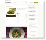 タモさんのピーマン by しょこぼ [クックパッド] 簡単おいしいみんなのレシピが168万品