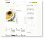 ★ 激簡単♪なのに激ウマ~♪納豆スパ ★ by mi◎kitchen [クックパッド] 簡単おいしいみんなのレシピが167万品