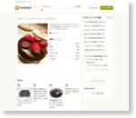 *ザッハトルテ*グラサージュの作り方 by ゆうゆう0221 [クックパッド] 簡単おいしいみんなのレシピが163万品