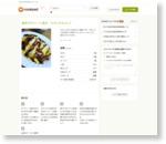 激安!!ボリューム満点 もやしのオムレツ by キューピーハウス [クックパッド] 簡単おいしいみんなのレシピが160万品