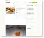 ヨーグルトとHMで超簡単濃厚チーズケーキ by keikana  [クックパッド] 簡単おいしいみんなのレシピが159万品