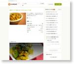 簡単ランチ♡激うま!アボカドdeユッケ丼 by るるみこ  [クックパッド] 簡単おいしいみんなのレシピが166万品