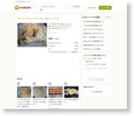 ホットケーキミックスでスタバ風スコーン★ by さーこチャン [クックパッド] 簡単おいしいみんなのレシピが160万品