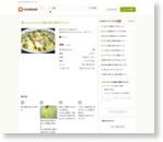 熱々ふわふわ♪豆腐&卵の納豆グラタン by みゃじま [クックパッド] 簡単おいしいみんなのレシピが167万品