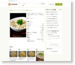 簡単♪フォー・ガー(ベトナム鶏肉うどん) by EnjoyKitchen [クックパッド] 簡単おいしいみんなのレシピが165万品