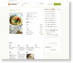 豆乳キムチスープ♡ by さや(●^^●) [クックパッド] 簡単おいしいみんなのレシピが159万品