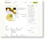 新たまねぎ御飯♥.....急げ~‼旬限定 by food town [クックパッド] 簡単おいしいみんなのレシピが167万品