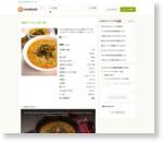濃厚ウマ辛♪坦々麺 by ちわここ [クックパッド] 簡単おいしいみんなのレシピが165万品