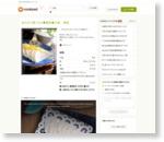 合わせて置くだけ◆簡単◆大根 漬物 by ぽぽたんこぶ [クックパッド] 簡単おいしいみんなのレシピが161万品