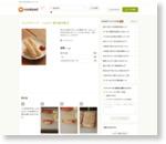 ミニブリトー?! ハムチー巻き焼き餃子 by mhmhmama [クックパッド] 簡単おいしいみんなのレシピが169万品