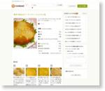 簡単!桃缶deアーモンドケーキ♪タルト風 by レンバス [クックパッド] 簡単おいしいみんなのレシピが166万品