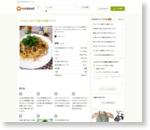 ささみとしめじの柚子胡椒パスタ by 悠おかしゃん [クックパッド] 簡単おいしいみんなのレシピが159万品