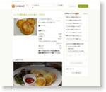 とっても簡単★もっちもち★チーズポテト by hima-hima [クックパッド] 簡単おいしいみんなのレシピが161万品