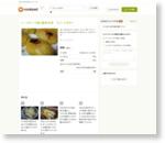 トースターで焼く簡単本格 スイートポテト by ぷーぷーぷーこ [クックパッド] 簡単おいしいみんなのレシピが159万品