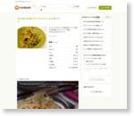 我が家の定番やみつき☆もやしの中華サラダ by りょんち☆ [クックパッド] 簡単おいしいみんなのレシピが160万品