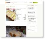 カルボナーラ★サンドイッチ by モンステラUSA [クックパッド] 簡単おいしいみんなのレシピが159万品