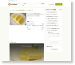 ヨーグルトとHMで簡単電子レンジ蒸しパン by melodine [クックパッド] 簡単おいしいみんなのレシピが159万品