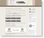 クリエイティブ・コモンズ・ライセンスとは - クリエイティブ・コモンズ・ジャパン