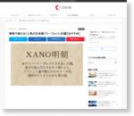無料で使える日本語フォント20選「人気順」 | creive【クリーブ】