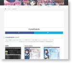 CrystalDiskInfo - ソフトウェア - Crystal Dew World