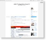 お名前.comで取得したドメインをサクラVPSに設定する - mfks17's diary