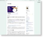 INDEX FULL SCANを狙う - MySQL Casual Advent Calendar 2011 - SH2の日記