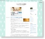 NHKスペシャル「日本国債」の本当の問題 - シェイブテイル日記