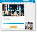 http://delaymania.com/201202/webservice/dropbox_sugarsync_backup_ver2/
