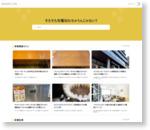 電源カフェ | (コンセント、Wi-Fi等)ノマド情報サイト