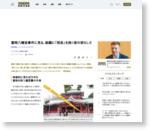 富岡八幡宮事件に見る、組織に「怨念」を抱く者の恐ろしさ | 情報戦の裏側 | ダイヤモンド・オンライン