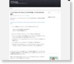 ニコンが「Nikon Z6」と「Nikon Z7」を3本の交換レンズと共に8月23日に発表?