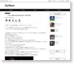 ノニト・ドネア vs ウィルフレド・バスケスJr - Surface