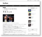 ウンベルト・ソト vs ルーカス・マティセ - Surface