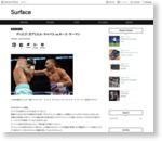 ディエゴ・ガブリエル・チャベス vs.キース・サーマン - Surface