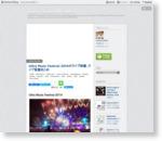 Ultra Music Festival 2014のライブ映像、ライブ音源まとめ - 【Lock, stock and EDM... 】