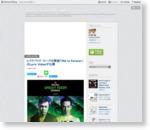 レイドバック・ルークの新曲「We're Forever」のLyric Videoが公開 - 【Lock, stock and EDM... 】