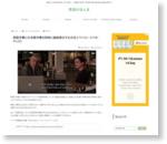 パソコン・スマホ・テレビで英語字幕と日本語字幕を同時に画面表示する方法 – 英語のまんま
