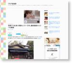 京都で1泊2食・家族4人で一万円。健保施設のコスパは最強 : ブログ仮免許