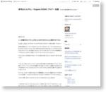 いい記事がはてブに上がることはそもそもちゃんと設計されてない - 寿司はえんがわ。~Engawa RotMG ブログ~ 別館