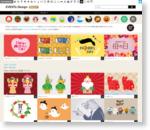 クリスマス・ハロウィン、お正月向けイラスト素材EVENTs Design premium | クリスマスやハロウィン、お正月などイベント向けのイラスト素材配布サイト