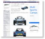 ケータハム、スズキ製エンジン搭載の「セブン」の受注を開始 【 F1-Gate.com 】