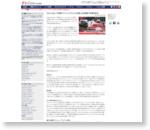 KinKi Kids、F1映画「ラッシュ/プライドと友情」日本語版の声優を担当 【 F1-Gate.com 】