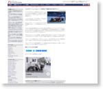 """エイドリアン・ニューウェイ、ノーズ形状は""""不愉快なほど恥ずかしい"""" 【 F1-Gate.com 】"""