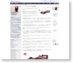スーパーアグリ、フォーミュラEに参戦 【 F1-Gate.com 】