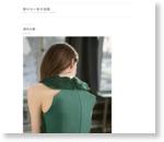 背中の美 - 顔のない美女図鑑