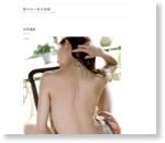世界遺産 - 顔のない美女図鑑