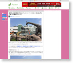 【驚愕】JR福井駅前が完全にジュラシック・パークな件 / 何も知らずに下車したら腰抜かすレベル